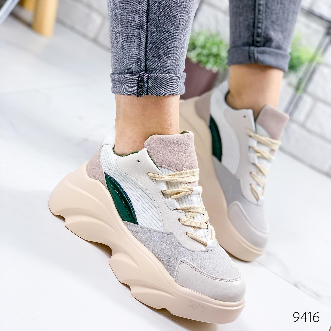 Кроссовки женские Ella беж+серый+зеленый 9416