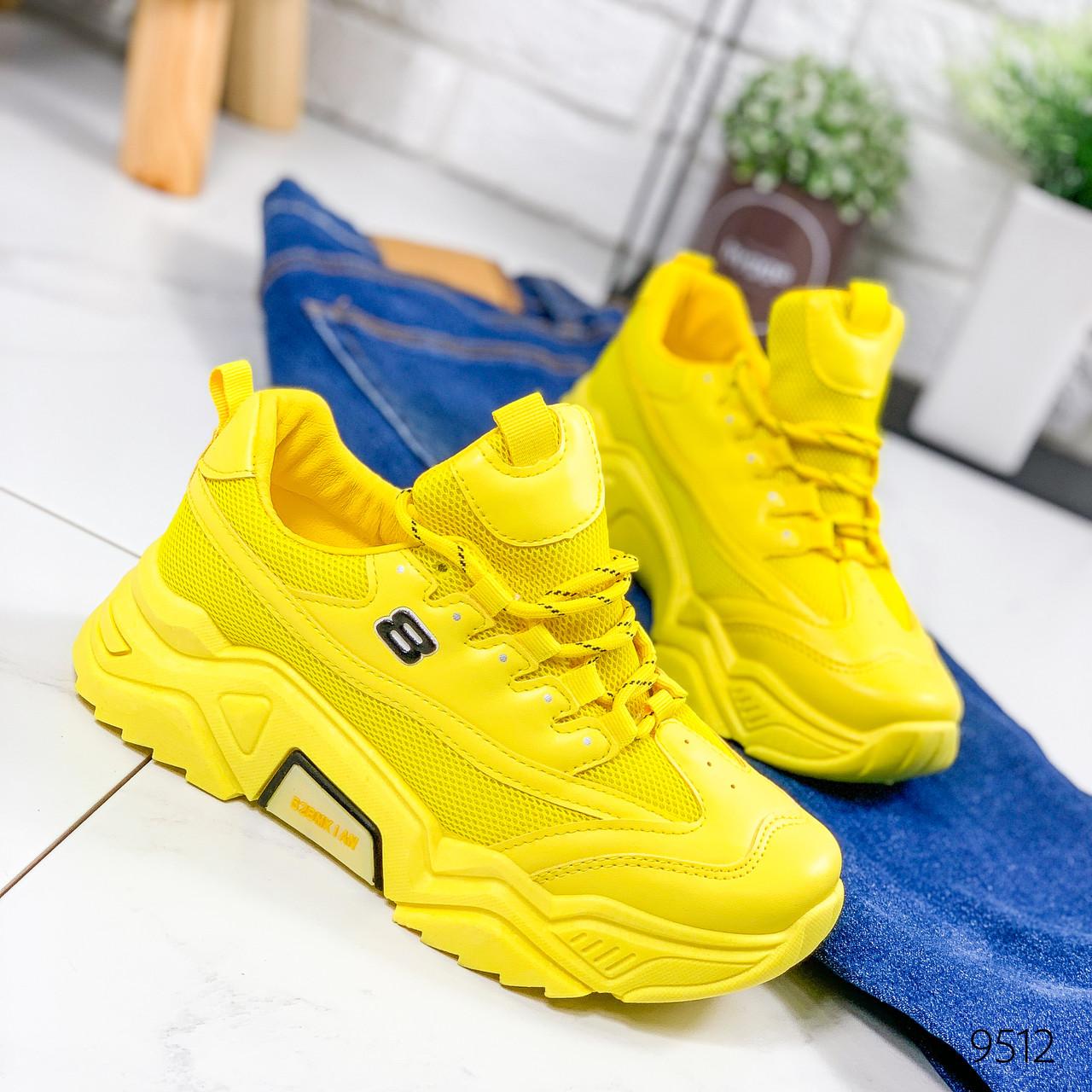 Кроссовки женские Osk желтый 9512