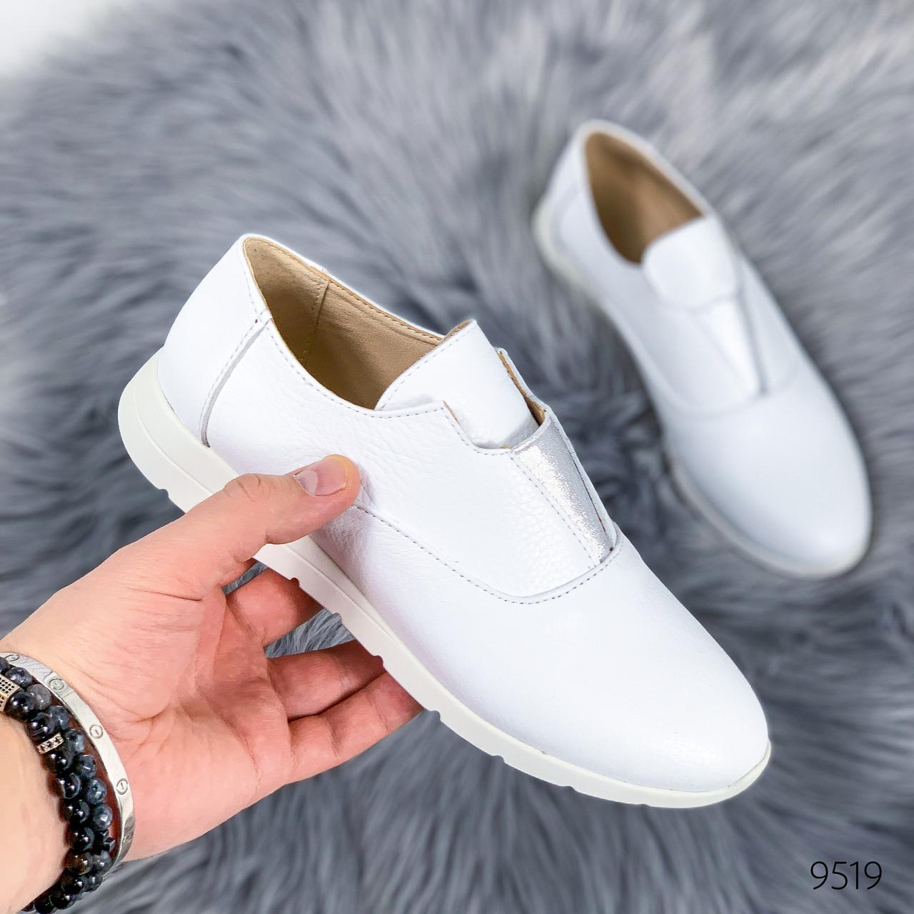 Туфли женские Ketil черные 9519