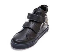 Ботинки д/с Minibel 345PP 2 липучки темно-синие(31-36) 31
