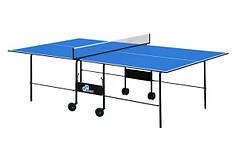 Теннисный стол складной GSI-sport для помещений Athletiс Light (синий)