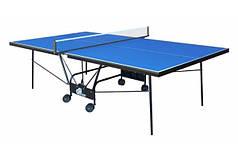 Теннисный стол складной GSI-sport для помещений Compact Strong (синий)