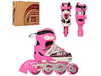 Роликовые коньки Profi A 4123-M-P размер 35-38, раздвижные. Розовый, Фиолетовый