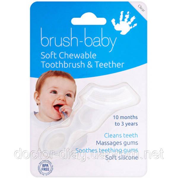 Brush-Baby Зубная щетка-грызунок Brush-Baby Chewable Toothbrush