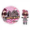 LOL SURPRISE Lights Glitter Мерехтливий блиск ( Шарик ЛОЛ Глиттер Неоновые огни. Кукла ЛОЛ Светящаяся ), фото 4