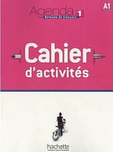 Agenda 1 Cahier d'activités + CD audio / Hachette / Рабочая тетрадь