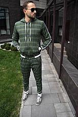 Мужской спортивный костюм в клетку с капюшоном+штаны Scot Green Зеленый, фото 3