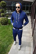 Мужской спортивный костюм в клетку с капюшоном+штаны Scot Green Синий, фото 3