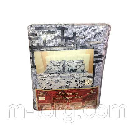 Комплект постільної білизни євро розмір 200*215 см 100% бавовна Tirotex Тирасполь, фото 2