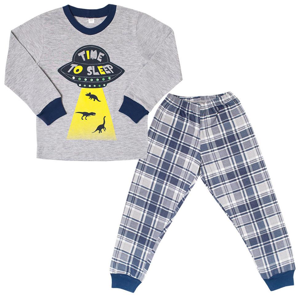 Детская пижама для мальчика *НЛО* (рр. 98-116) голубой, серый