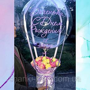 Букет в коробочке с цветами и Шар Баблс с индивидуальной надписью и перьями 19 тюльпанов, фото 2