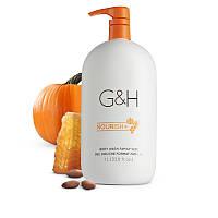 Гель для душа G&H NOURISH+