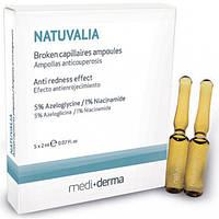 Sesderma Sesderma NATUVALIA сыворотка с антикуперозным эффектом (5x2 мл)