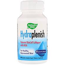 "Комплекс коллагена с МСМ для кожи Nature's Way ""Hydraplenish Patented BioCell Collagen with MSM"" (60 капсул)"