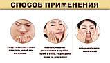 Крем с улиткой Images Snail Essence Moisturizing Cream для лица крем с муцином улитки, 50 мл, фото 7