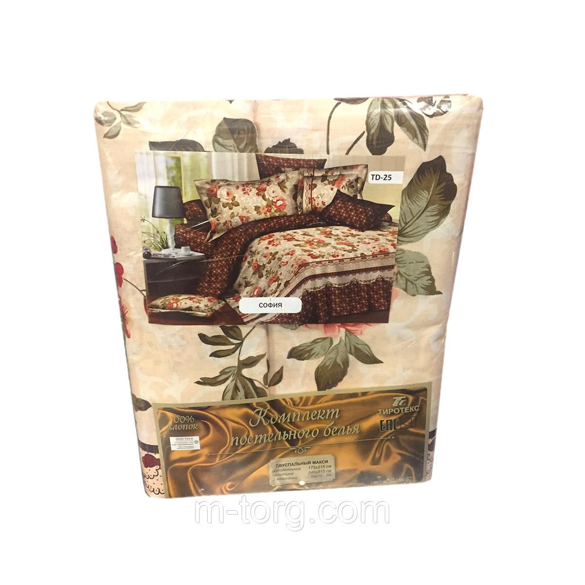 Комплект постельного белья двуспальный макси 178*215 см 100%хлопок Tirоtex Тирасполь