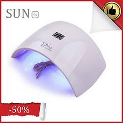 Лампа для маникюра SUN 9S 24 W для геля и гель-лака, UV LED Lamp (педикюр), для сушки гель лака, с дисплеем