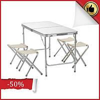 Туристический стол и стулья складной, Стол раскладной для кемпинга + 4 стула 120*60*70 Коричневый
