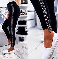 Женские спортивные штаны двунить, фото 1