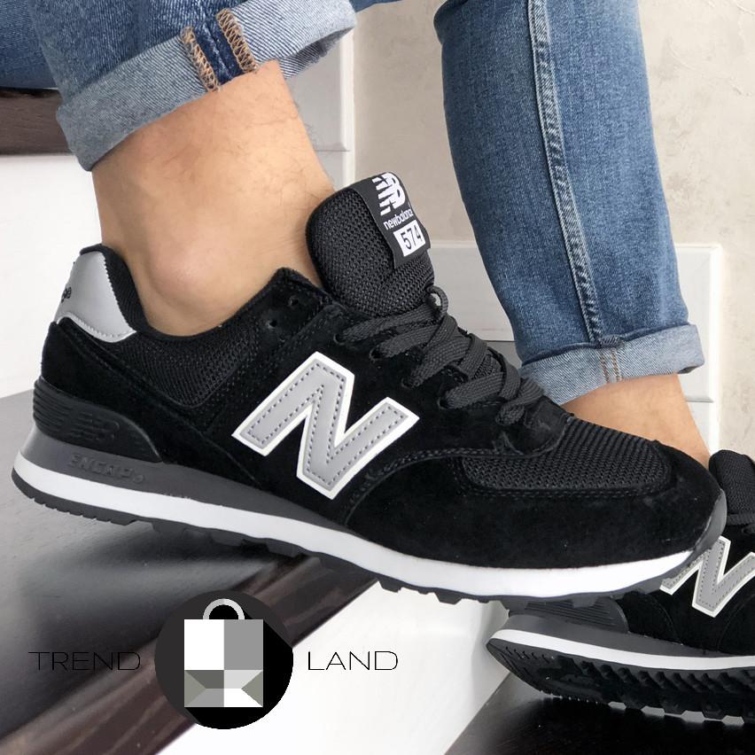 Мужские кроссовки в стиле New Balance 574 Черные