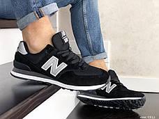 Мужские кроссовки в стиле New Balance 574 Черные, фото 2
