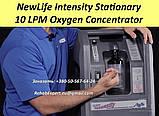 Концентратор кислорода AirSep NewLife Intensity Stationary 10 LPM Oxygen Concentrator (Single 10L/min), фото 2