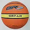 Баскетбольний м'яч №7 MOLTEN BGR7-LH гумовий, фото 4