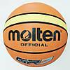 Баскетбольний м'яч №7 MOLTEN BGR7-LH гумовий, фото 5
