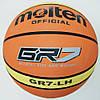 Баскетбольний м'яч №7 MOLTEN BGR7-LH гумовий, фото 6