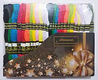 Нитки для вишивання муліне, набір 50 мотків (25 кольорів) по 8 м