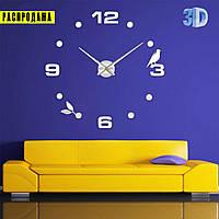 Часы настенные 3D Timelike кварцевые Птички Зеркальные 100 см