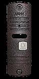 Комплект видеодомофона Arny AVD-7005 Черный / Медный (arny-000028), фото 4