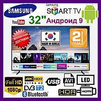 Телевизор Samsung 32 Smart TV Android 9, LED Самсунг 32 дюйма со смарт ТВ