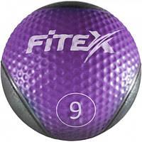 Fitex Медбол Fitex MD1240-9 (9 кг)