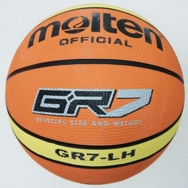 М'яч баскетбольний гумовий №7 MOLTEN BGR7-LH