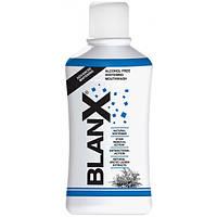 BlanX Обполіскувати Blanx Natural Whitening (500 мл)