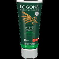 Logona Logona БІО-Кондиціонер для волосся Щоденне харчування з протеїнами Пшениці, 200 мл (733201)