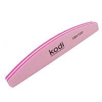 Баф для ногтей Полумесяц (розовый) Kodi Professional, 100/100