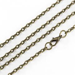 Основа Цепь для Ожерелья Monisto Железо Длина 80см Звено 4x3x1мм Цвет: Бронза 1шт