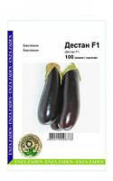 Баклажан Дестан F1 100 семян, фото 1