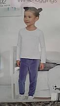 Стильні дитячі велюрові штани від Impidimpi, Німеччина, розмір 86-92 см