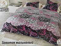 Комплект постельного белья с принтом в темных тонах с завитками.100% хлопок.