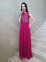 Вечернее длинное нарядное платье с перфорацией, на свадьбу, на выпускной, фуксия, ярко-розовое, коктейльное