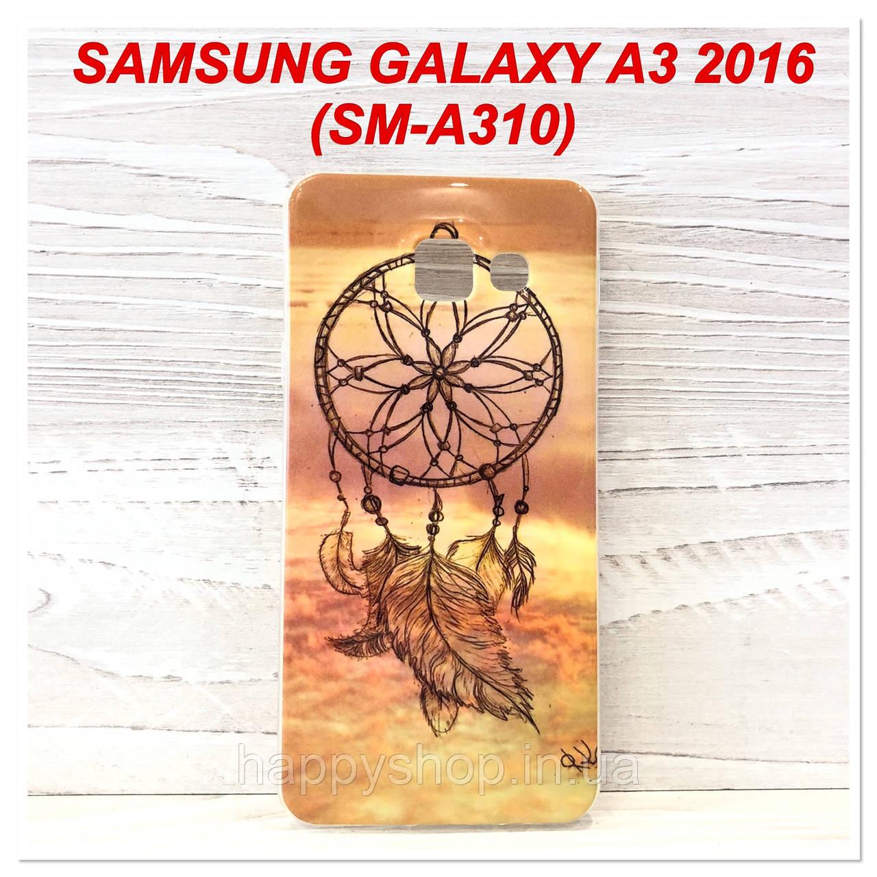 Силиконовый чехол с рисунком для Samsung Galaxy A3 2016 (SM-A310) Dream Catcher