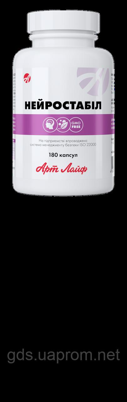 Нейростабил, мягкое седативное средство, 180 капсул
