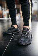 Мужские кроссовки Adidas Yeеzy Boоst 350 v2 Black Рефлектив KS 1458