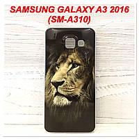 Силиконовый чехол с рисунком для Samsung Galaxy A3 2016 (SM-A310) Lion