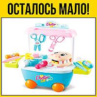 Набор стоматолога со столиком на колёсах | Детские развивающие игрушки для детей игры года развитый