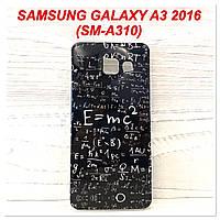 Силиконовый чехол с рисунком для Samsung Galaxy A3 2016 (SM-A310) Mathematic
