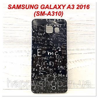 Силиконовый чехол с рисунком для Samsung Galaxy A3 2016 (SM-A310) Mathematic, фото 2